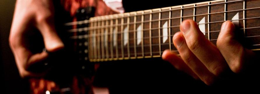 guitar-2016